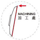 Trimming Machine For Top & Bottom Cover - Machining
